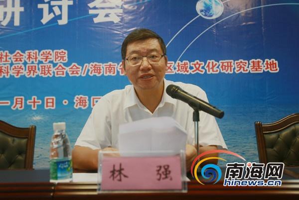 海南省社会科学网